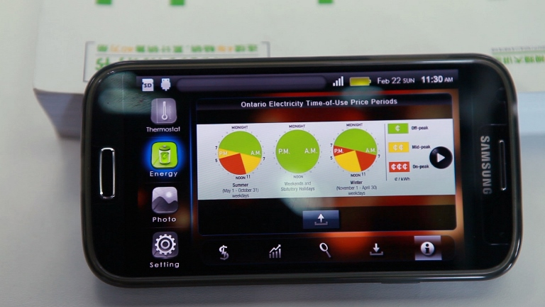 EnergyCite SmartPhone App
